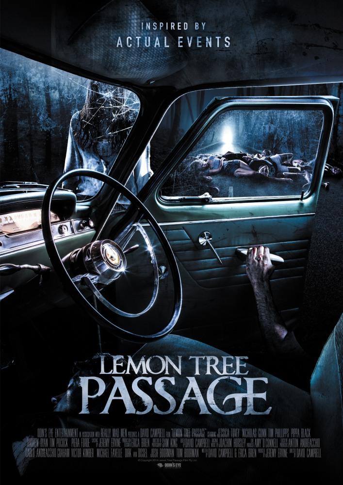 ����� ��� ������� - Lemon Tree Passage