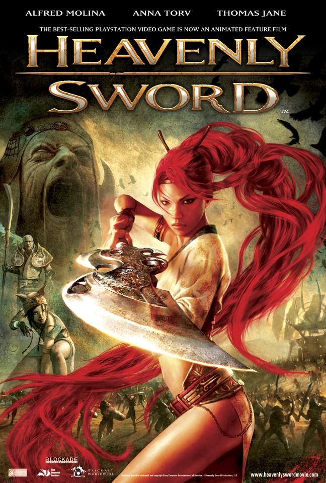 Небесный меч - Heavenly Sword