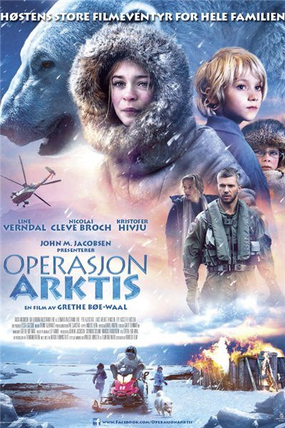 Выжить в Арктике - Operasjon Arktis
