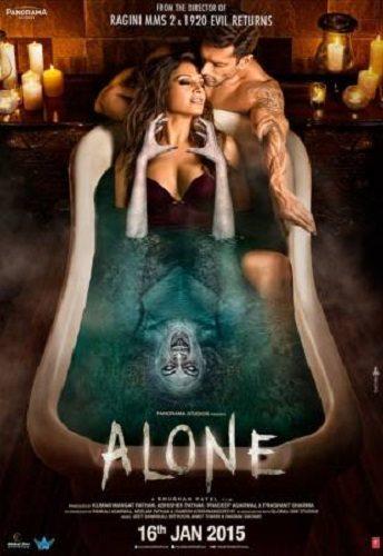 В одиночестве - Alone
