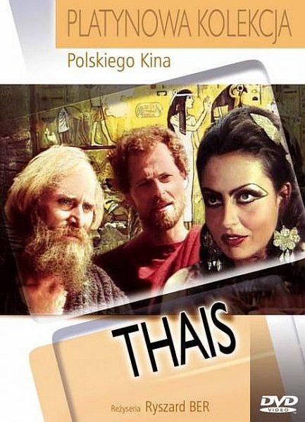 Таис - Thais