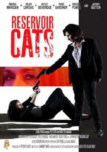 Бешеные кошки - Reservoir Cats