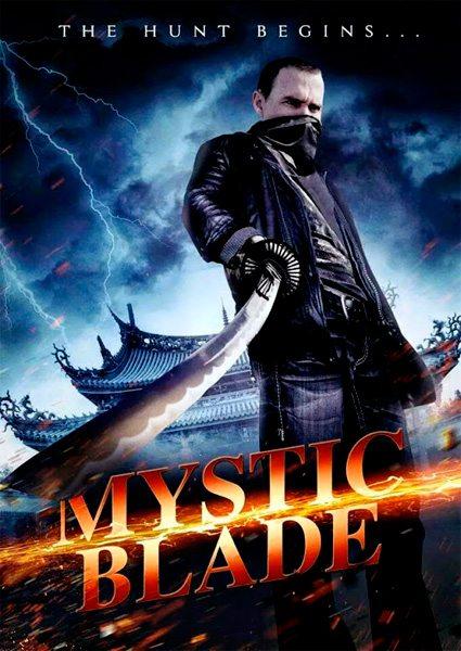 Таинственный клинок - Mystic Blade