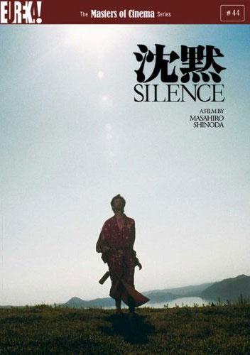 Молчание - Chinmoku