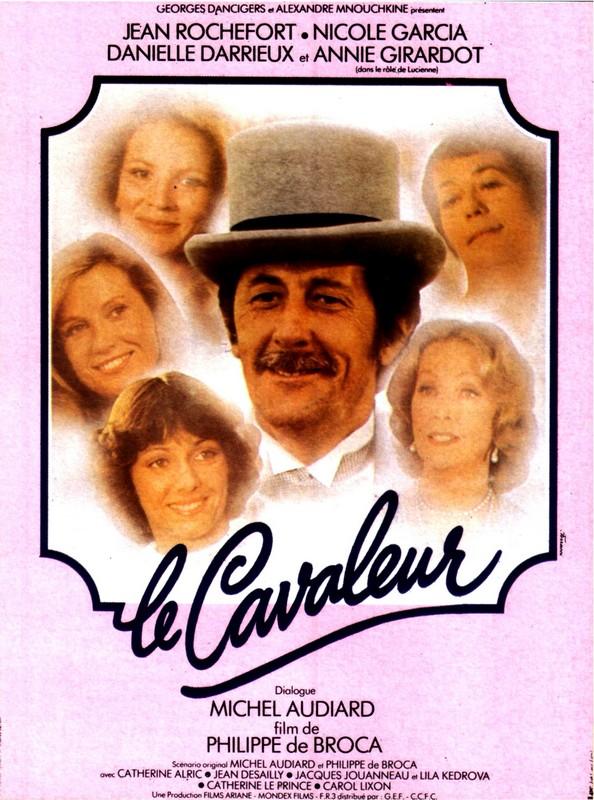 Гуляка - Le cavaleur