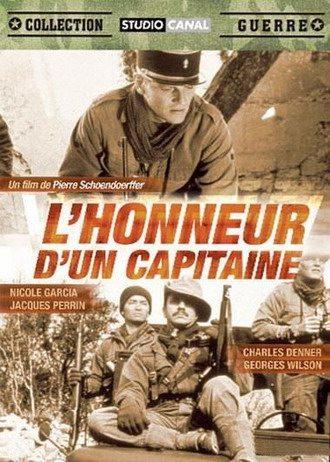 Честь капитана - L'honneur d'un capitaine