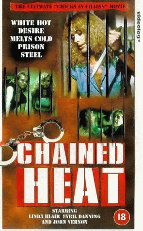 ������� �� ������� - Chained Heat