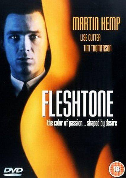 Оттенок плоти - Fleshtone