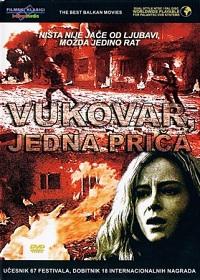 Вуковар - Vukovar, jedna prica