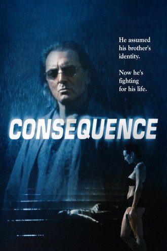 Последствия - Consequence