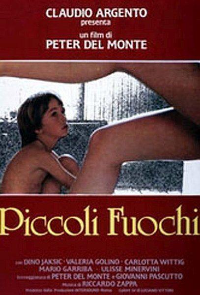 ��������� ����� - Piccoli fuochi