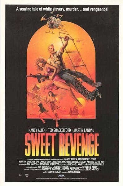 Сладкая месть - Sweet Revenge