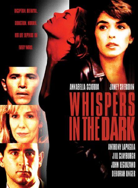 ������ � ���� - Whispers in the Dark
