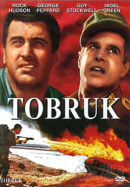 Тобрук - Tobruk