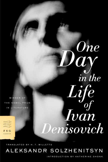Один день Ивана Денисовича - One Day in the Life of Ivan Denisovich