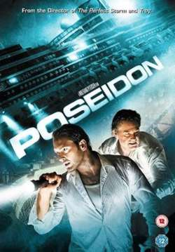 Посейдон: дополнительные материалы - Poseidon- bonuces