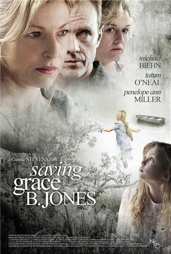 Спасение Грэйс Б. Джонс - Saving Grace B. Jones