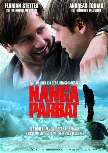 Нанга-Парбат - Nanga Parbat