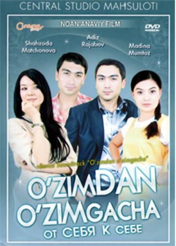 В поисках себя - Uzimdan uzimgacha