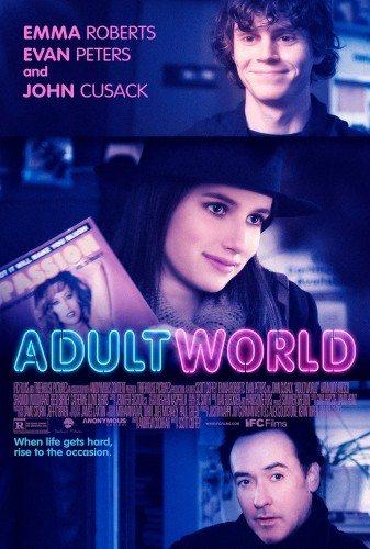 Взрослый мир - Adult World
