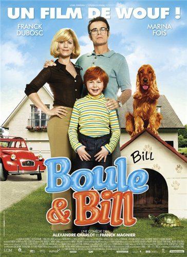 Буль и Билл - Boule & Bill