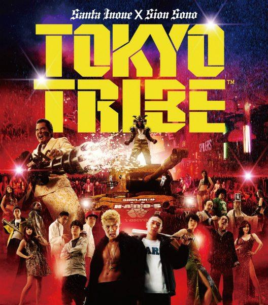 Клан Токио - Tokyo Tribe