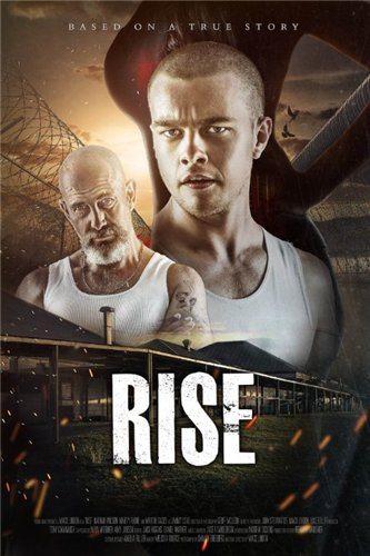 Восход - Rise