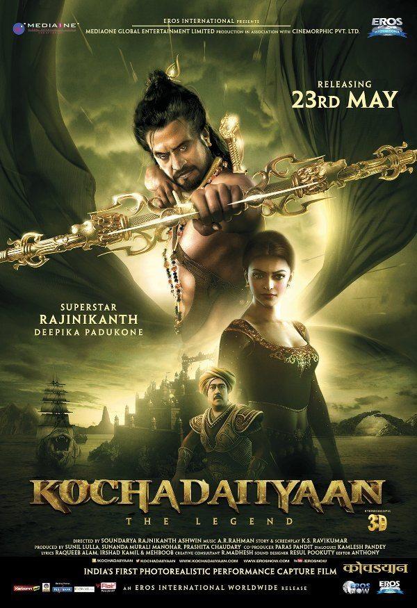 Кочадайян - легенда - Kochadaiiyaan