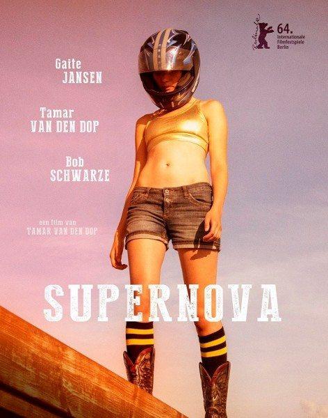 ���������� ������ - Supernova