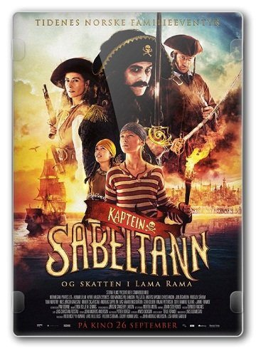Капитан Саблезуб и сокровища Лама Рама - Kaptein Sabeltann og skatten i Lama Rama