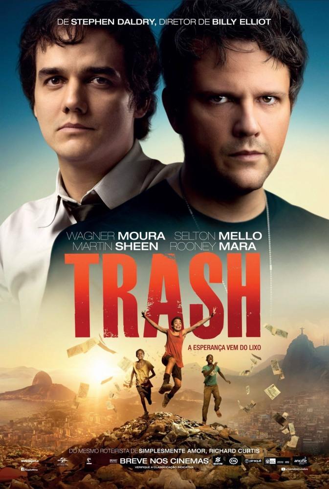 ������ - Trash