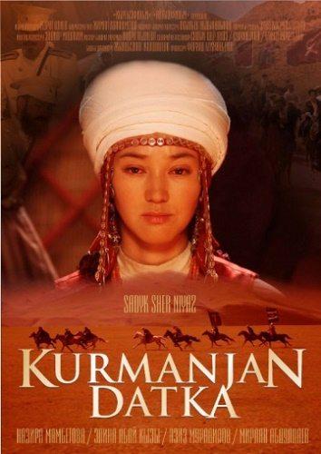 Курманжан Датка - Kurmanjan datka