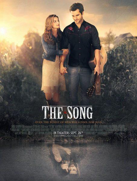 Песня - The Song