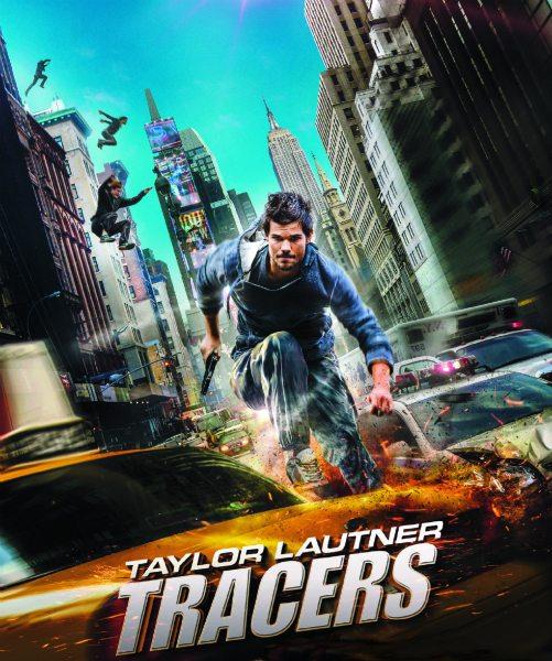 Трейсеры - Tracers