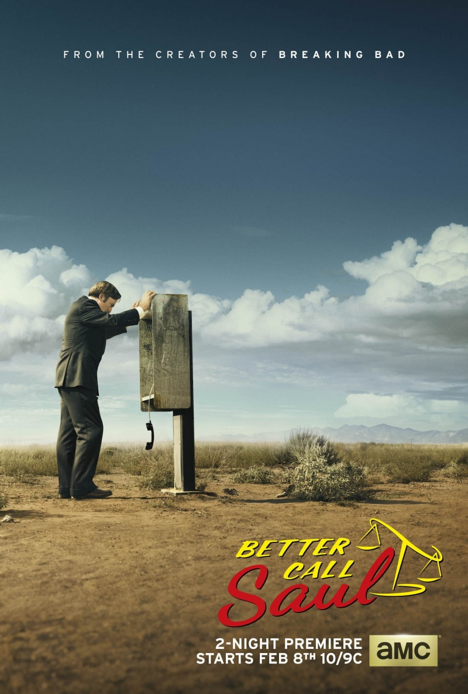 Лучше звоните Солу - Better Call Saul