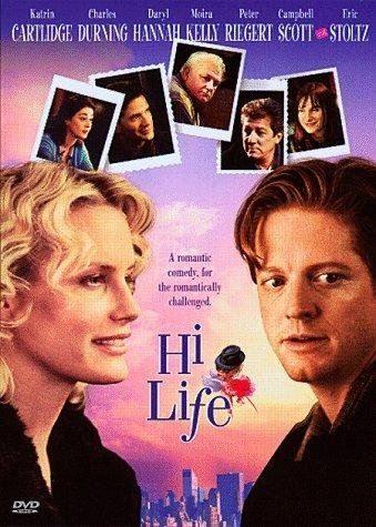 Хочешь жить - умей вертеться - Hi-Life