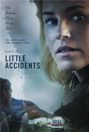 Маленькие происшествия - Little Accidents