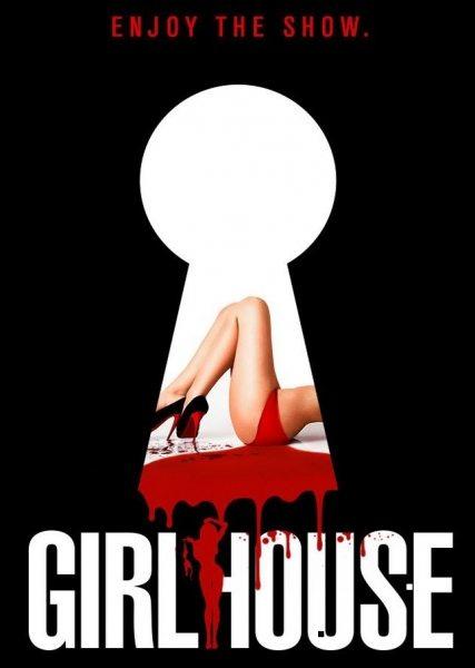Женский дом - GirlHouse