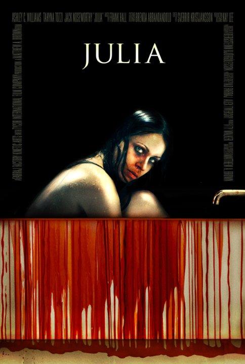 Джулия - Julia