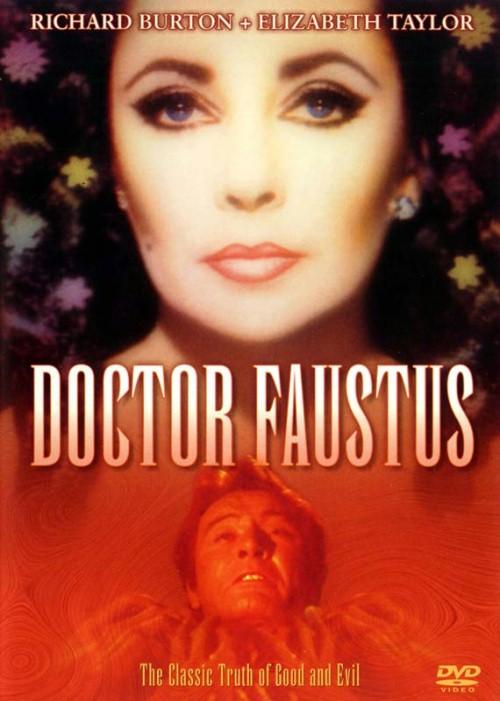 Доктор Фауст - Doctor Faustus