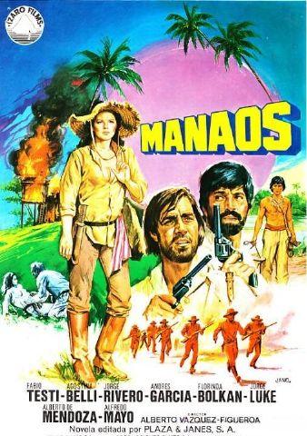 Бежавшие из ада - Manaos