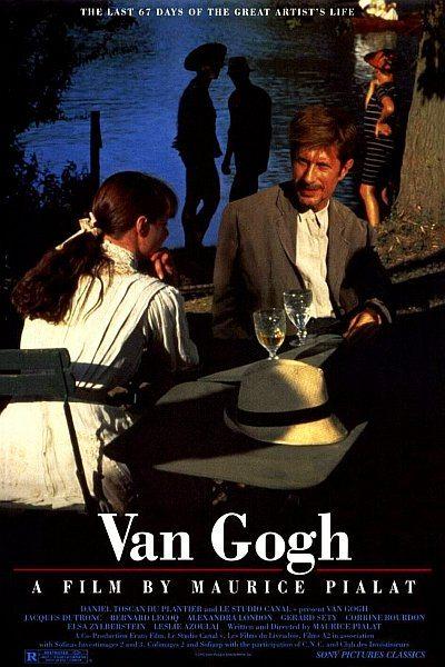 Ван Гог - Van Gogh