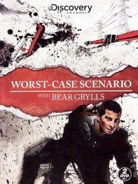 Хуже быть не могло - Worst-Case Scenario