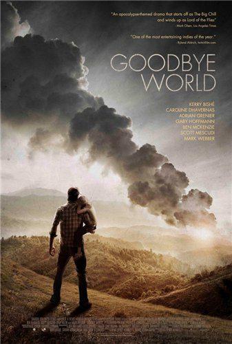 Прощай, мир - Goodbye World