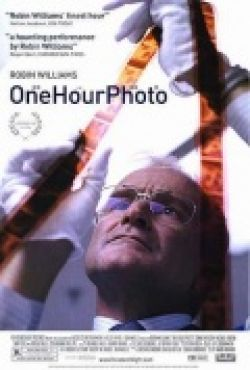 ���� �� ��� - One Hour Photo