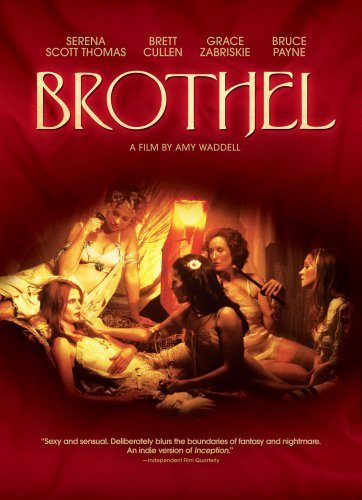 ������� - The Brothel