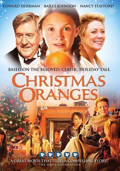 Рождественские апельсины - Christmas Oranges