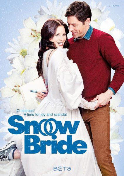 Снежная невеста - Snow Bride