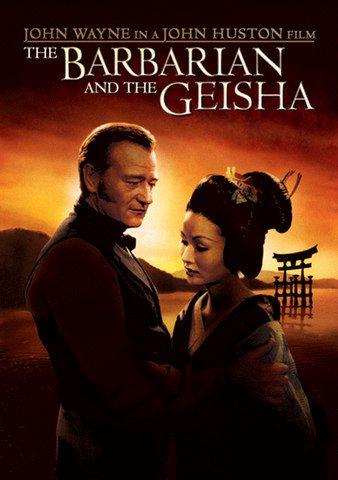 Варвар и гейша - The Barbarian and the Geisha