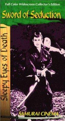 Немури Кеоширо-04: Меч соблазна - Nemuri Kyoshiro 4- Joyoken